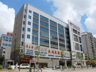 /bg-bg/paragon-holiday-hotel/hotel/zhuhai-cn.html?asq=jGXBHFvRg5Z51Emf%2fbXG4w%3d%3d
