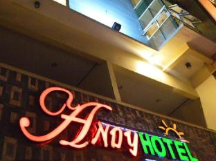 Andy Hotel