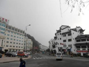/ca-es/huangshan-old-street-hotel/hotel/huangshan-cn.html?asq=jGXBHFvRg5Z51Emf%2fbXG4w%3d%3d
