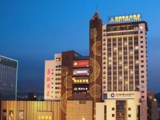 /bg-bg/weihai-center-hotel/hotel/weihai-cn.html?asq=jGXBHFvRg5Z51Emf%2fbXG4w%3d%3d