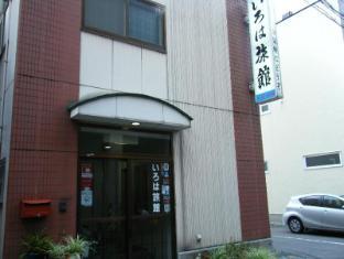 /bg-bg/aomori-iroha-ryokan/hotel/aomori-jp.html?asq=jGXBHFvRg5Z51Emf%2fbXG4w%3d%3d