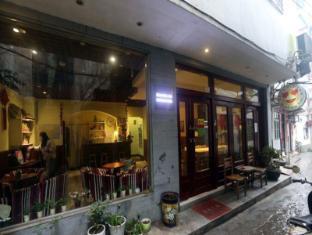 /ar-ae/yangshuo-showbiz-inn/hotel/yangshuo-cn.html?asq=jGXBHFvRg5Z51Emf%2fbXG4w%3d%3d