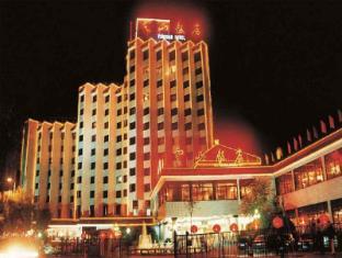 /ar-ae/chengde-yunshan-hotel/hotel/chengde-cn.html?asq=jGXBHFvRg5Z51Emf%2fbXG4w%3d%3d