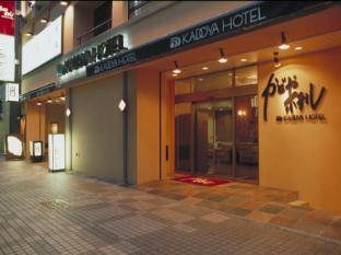 /th-th/kadoya-hotel/hotel/tokyo-jp.html?asq=jGXBHFvRg5Z51Emf%2fbXG4w%3d%3d