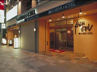 /zh-tw/kadoya-hotel/hotel/tokyo-jp.html?asq=jGXBHFvRg5Z51Emf%2fbXG4w%3d%3d