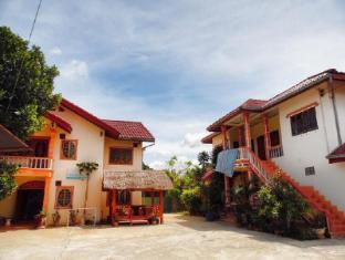 /bg-bg/phonsa-ath-guesthouse/hotel/xieng-khouang-la.html?asq=jGXBHFvRg5Z51Emf%2fbXG4w%3d%3d