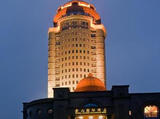 /cs-cz/golden-mountain-international-hotel/hotel/yantai-cn.html?asq=jGXBHFvRg5Z51Emf%2fbXG4w%3d%3d