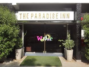 /ca-es/the-paradise-inn-hotel-apartments/hotel/ajman-ae.html?asq=jGXBHFvRg5Z51Emf%2fbXG4w%3d%3d