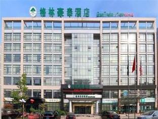 /da-dk/greentree-inn-shandong-qingdao-zhengyang-road-jiajiayuan-shopping-center-business-hotel/hotel/qingdao-cn.html?asq=jGXBHFvRg5Z51Emf%2fbXG4w%3d%3d