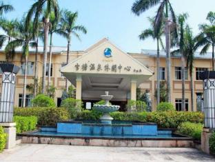 /cs-cz/guantang-hot-spring-resort-qionghai/hotel/haikou-cn.html?asq=jGXBHFvRg5Z51Emf%2fbXG4w%3d%3d