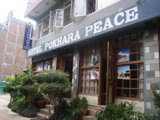/cs-cz/hotel-pokhara-peace/hotel/kathmandu-np.html?asq=jGXBHFvRg5Z51Emf%2fbXG4w%3d%3d