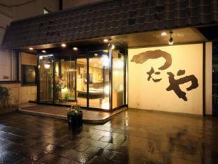 /ar-ae/tsutaya-ryokan/hotel/nagasaki-jp.html?asq=jGXBHFvRg5Z51Emf%2fbXG4w%3d%3d