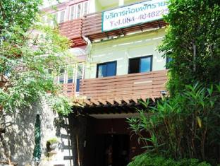 Coral Grand Place Bangkok