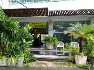 Hua Hin Avenue Hotel