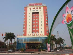 /ca-es/the-great-wall-international-hotel/hotel/hai-duong-vn.html?asq=jGXBHFvRg5Z51Emf%2fbXG4w%3d%3d