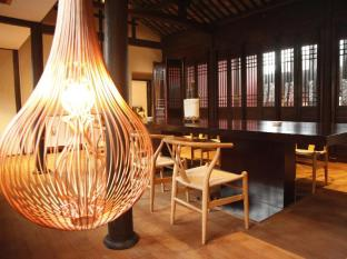 /de-de/blossom-hill-inn-zhouzhuang-seasonland/hotel/kunshan-cn.html?asq=jGXBHFvRg5Z51Emf%2fbXG4w%3d%3d
