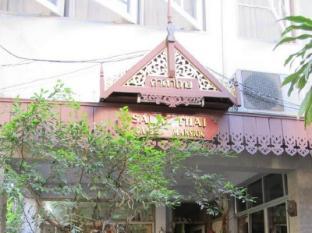 Sala Thai Daily Mansion