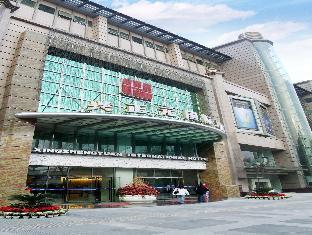 /ar-ae/xian-xingzhengyuan-international-hotel/hotel/xian-cn.html?asq=jGXBHFvRg5Z51Emf%2fbXG4w%3d%3d