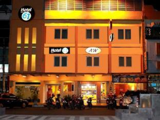 /ar-ae/hotel-61-banda-aceh/hotel/aceh-id.html?asq=jGXBHFvRg5Z51Emf%2fbXG4w%3d%3d