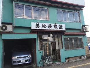 /ca-es/mimatsusou-ryokan/hotel/asahikawa-jp.html?asq=jGXBHFvRg5Z51Emf%2fbXG4w%3d%3d