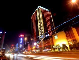 Xian Elite Hotel