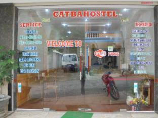 /ca-es/catba-hostel/hotel/cat-ba-island-vn.html?asq=jGXBHFvRg5Z51Emf%2fbXG4w%3d%3d
