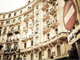 /pt-pt/hotel-grand-royal/hotel/cairo-eg.html?asq=jGXBHFvRg5Z51Emf%2fbXG4w%3d%3d