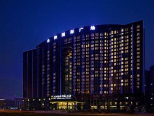 /cs-cz/noble-international-hotel-zhengzhou/hotel/zhengzhou-cn.html?asq=jGXBHFvRg5Z51Emf%2fbXG4w%3d%3d