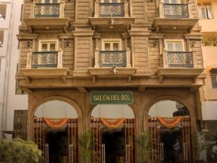 Salida Del Sol Hotel