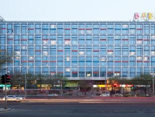 Beijing Xinxiang Yayuan Apartment