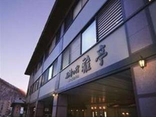 /ca-es/park-hotel-miyabitei/hotel/noboribetsu-jp.html?asq=jGXBHFvRg5Z51Emf%2fbXG4w%3d%3d