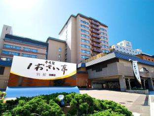 /cs-cz/heiseikan-shiosaitei/hotel/hakodate-jp.html?asq=jGXBHFvRg5Z51Emf%2fbXG4w%3d%3d