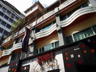 Strand Inn Hotel