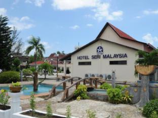 /ar-ae/hotel-seri-malaysia-kuantan/hotel/kuantan-my.html?asq=jGXBHFvRg5Z51Emf%2fbXG4w%3d%3d