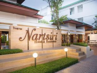 /bg-bg/nartsiri-residence/hotel/ubon-ratchathani-th.html?asq=jGXBHFvRg5Z51Emf%2fbXG4w%3d%3d