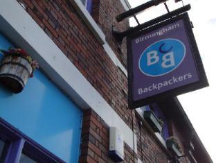 /ar-ae/birmingham-central-backpackers/hotel/birmingham-gb.html?asq=jGXBHFvRg5Z51Emf%2fbXG4w%3d%3d