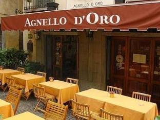 /es-ar/hotel-agnello-d-oro/hotel/bergamo-it.html?asq=jGXBHFvRg5Z51Emf%2fbXG4w%3d%3d
