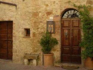 /ar-ae/la-citta-ideale-suites/hotel/pienza-it.html?asq=jGXBHFvRg5Z51Emf%2fbXG4w%3d%3d