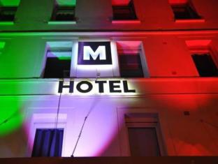 /lt-lt/hotel-m/hotel/toulouse-fr.html?asq=jGXBHFvRg5Z51Emf%2fbXG4w%3d%3d