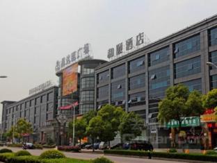 Yitel Shanghai Hongqiao Hub Branch