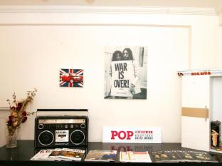 Pop at Itaewon Guesthouse