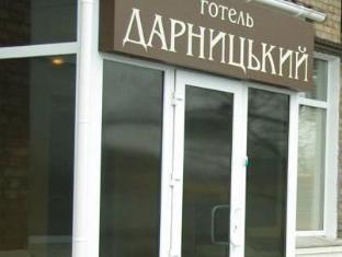 /lt-lt/hotel-darnitskiy/hotel/kiev-ua.html?asq=jGXBHFvRg5Z51Emf%2fbXG4w%3d%3d
