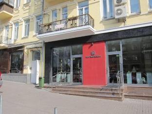 /lt-lt/v-s-apart/hotel/kiev-ua.html?asq=jGXBHFvRg5Z51Emf%2fbXG4w%3d%3d