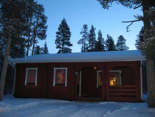 /es-ar/ukonjarven-holiday-village/hotel/ivalo-fi.html?asq=jGXBHFvRg5Z51Emf%2fbXG4w%3d%3d