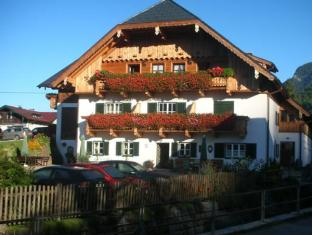 /hi-in/reiterhof-suassbauer/hotel/st-wolfgang-im-salzkammergut-at.html?asq=jGXBHFvRg5Z51Emf%2fbXG4w%3d%3d