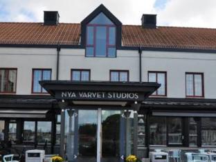 /sl-si/dockyard-hotel/hotel/gothenburg-se.html?asq=jGXBHFvRg5Z51Emf%2fbXG4w%3d%3d