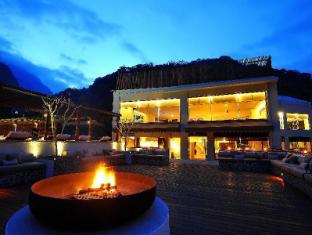 /lt-lt/silks-place-taroko-hotel/hotel/hualien-tw.html?asq=jGXBHFvRg5Z51Emf%2fbXG4w%3d%3d