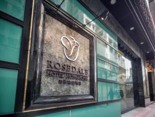 /da-dk/rosedale-hotel-hong-kong/hotel/hong-kong-hk.html?asq=jGXBHFvRg5Z51Emf%2fbXG4w%3d%3d