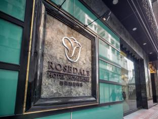/zh-hk/rosedale-hotel-hong-kong/hotel/hong-kong-hk.html?asq=jGXBHFvRg5Z51Emf%2fbXG4w%3d%3d