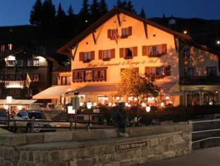 /es-ar/hotel-3-konige-post/hotel/andermatt-ch.html?asq=jGXBHFvRg5Z51Emf%2fbXG4w%3d%3d